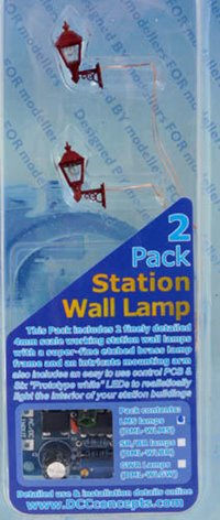 DCC Concepts H-DML-WLMS   Station Wall Lamps - LMS (DCP011)