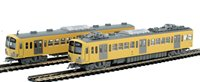 Seibu New 101 Series New Paining 2-Car Set, Powered